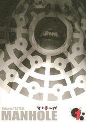 Manhole t.1 - Intérieur - Format classique