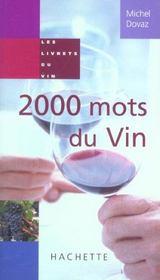 2000 mots du vin - Intérieur - Format classique