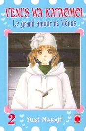 Le grand amour de vénus t.2 - Intérieur - Format classique