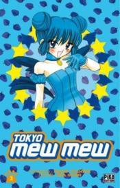 Tokyo mew mew t.2 - Couverture - Format classique