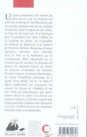 Fantômes et samouraïs ; Hanshichi mène l'enquête à Edo - 4ème de couverture - Format classique