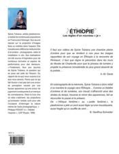 Ethiopie, les règles d'un nouveau