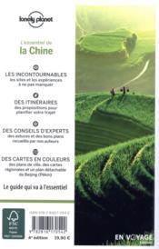 La Chine (4e édition) - 4ème de couverture - Format classique
