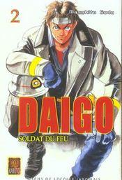 Daigo, Soldat Du Feu ; Daïgo, Soldat Du Feu T.2 - Intérieur - Format classique