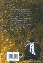 Daigo, Soldat Du Feu ; Daïgo, Soldat Du Feu T.2 - 4ème de couverture - Format classique
