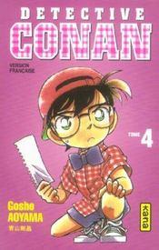 Détective Conan t.4 - Intérieur - Format classique
