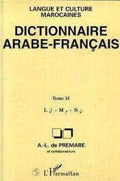 Dictionnaire arabe français t.11 - Couverture - Format classique