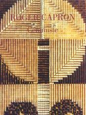 Capron Roger - Intérieur - Format classique