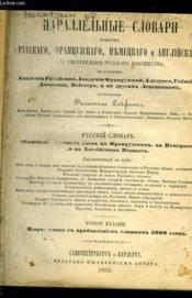 Grammaire Russe Traduit En Francais Allemand Et Anglais - Couverture - Format classique