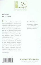 Histoire de byzance qsj 107 - 4ème de couverture - Format classique