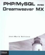 PHP/MySQL avec Dreamweaver MX - Couverture - Format classique