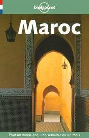 Maroc - Intérieur - Format classique