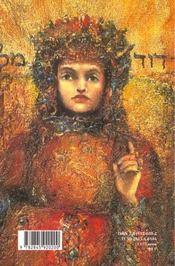 Préceptes de vie issus de la sagesse juive ; amour, justice, bonheur, altruisme, éducation - 4ème de couverture - Format classique