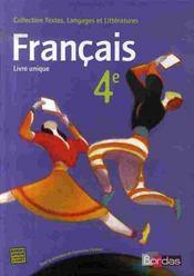 Français ; 4ème ; livre unique ; manuel (édition 2007) - Intérieur - Format classique