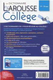 Le dictionnaire Larousse du collège ; bimédia - 4ème de couverture - Format classique