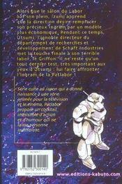 Patlabor T.4 - 4ème de couverture - Format classique