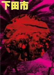 Zin taylor ambien visions of a dot - Couverture - Format classique