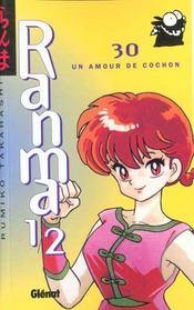 Ranma 1/2 t.30 ; un amour de cochon - Intérieur - Format classique