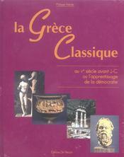 La Grèce classique - Intérieur - Format classique