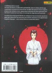 Shigurui T.1 - 4ème de couverture - Format classique
