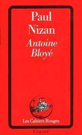 Antoine Bloye - Intérieur - Format classique