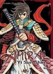 Amiral Yi Sun Shin T.1 - Intérieur - Format classique