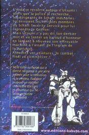 Patlabor T.5 - 4ème de couverture - Format classique