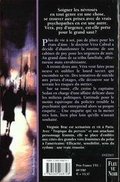 Tropique Du Pervers - 4ème de couverture - Format classique