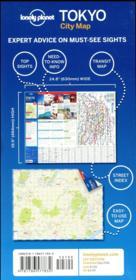 City map ; Tokyo (édition 2017) - 4ème de couverture - Format classique