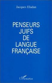 Penseurs juifs de langue française - Intérieur - Format classique