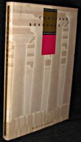Chateaux bordeaux exposition... du 16 novembre au 20 fevrier 1989 dans la galerie du cci au centre n - Couverture - Format classique