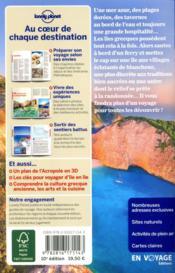 Îles grecques et Athènes (10e édition) - 4ème de couverture - Format classique