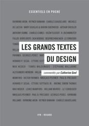 Les grands textes du design - Couverture - Format classique