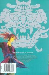 Heavenly executioner chiwoo t.2 - 4ème de couverture - Format classique