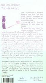 Judeitides ; Contes Litteraires - 4ème de couverture - Format classique