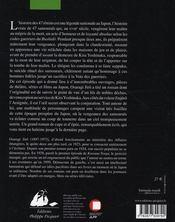 Les 47 rônins - 4ème de couverture - Format classique