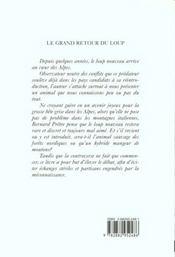 Grand Retour Du Loup (Le) - 4ème de couverture - Format classique