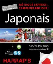 Méthode express ; japonais ; spécial débutants - Couverture - Format classique