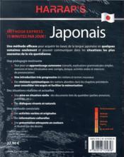 Méthode express ; japonais ; spécial débutants - 4ème de couverture - Format classique