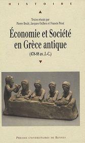 Economie et societe en grece antique(478-88 av. jc) - Intérieur - Format classique