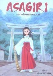 Asagiri, les prêtresses de l'aube t.1 - Couverture - Format classique