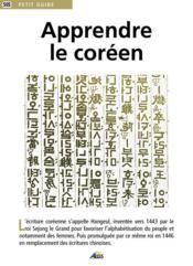 Apprendre le coreen - Couverture - Format classique