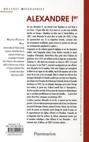 Alexandre Ier - 4ème de couverture - Format classique
