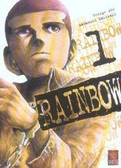 Rainbow T.1 - Intérieur - Format classique