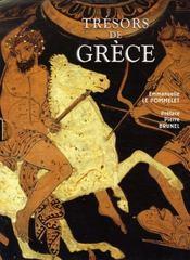 Trésors de grèce - Intérieur - Format classique