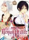 The demon prince & Momochi T.10