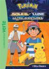 Pokémon - Soleil et Lune T.11