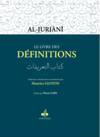 Livre Des Definitions, (Le)