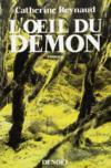 L'Oeil Du Demon
