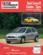 Revue Technique Automobile N.563.4 ; Opel Corsa B, Combo, Tigra ; Moteurs Essence Et Diesel De 1993 A 1997